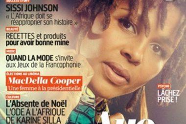 Amina Mag | Soins Naturels Cheveux Crépus à l'Huile de Noix de Coco et Beurre de Karité 6